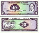 Nicaragua 50 Cordobas D.1978 UNC
