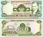 Nicaragua 500 Cordobas L.1985 UNC