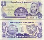 Nicaragua 1 Centavo (1991) (A/A 27193xx) UNC