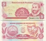 Nicaragua 5 Centavos (1991) (Prefix A/A) UNC