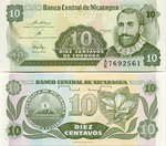 Nicaragua 10 Centavos (1991) UNC