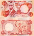 Nigeria 10 Naira 2003 (K/11 6259xx) UNC
