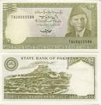 Pakistan 10 Rupees (1983-84) (ABH66123xx) UNC