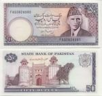 Pakistan 50 Rupees (1986) UNC
