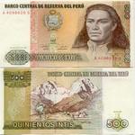 Peru 500 Intis 1987 (A37853xxS) UNC