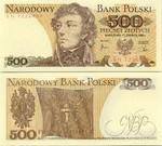 Poland 500 Zlotych 1982 UNC