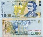 Romania 1000 Lei 1998 (004B/0000712) UNC