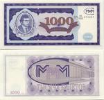 Russia 1000 Biletov MMM 1989-1994 (SP 28/1000 6746xx) UNC