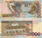 São Tomé e Príncipe 50000 Dobras 1996 (DA1890305) UNC