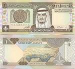 Saudi Arabia 1 Riyal (1984) UNC