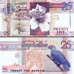 Seychelles 25 Rupees (1998) UNC