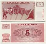 Slovenia 5 Tolarjev 1990 (AD903728xx) UNC