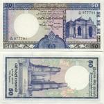 Sri Lanka 50 Rupees 1982 UNC