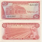 Sudan 25 Piastres 1978 UNC