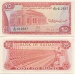 Sudan 25 Piastres 1978 (A/102 412689) UNC