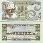 Sudan 25 Piastres 1981 (A/88 839545) UNC