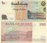 Sudan 100 Dinars 1994 (L2764357xx) UNC