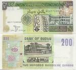 Sudan 200 Dinars 1998 UNC