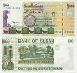 Sudan 1000 Dinars 1996 UNC