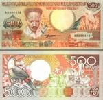 Suriname 500 Gulden 1986 (AA581190) (lt. circulated) XF