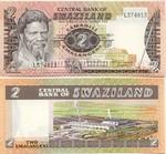 Swaziland 2 Emalangeni (1984) UNC
