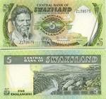 Swaziland 5 Emalangeni (1984) UNC