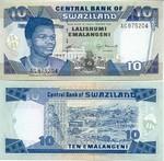 Swaziland 10 Emalangeni 1997 UNC