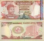 Swaziland 50 Emalangeni 1995 UNC