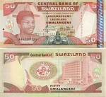 Swaziland 50 Emalangeni 1995 (AA5674973) UNC