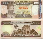 Swaziland 100 Emalangeni 1996 UNC