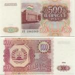 Tajikistan 500 Roubles 1994 (AC038019x) UNC