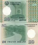 Tajikistan 20 Diram 1999 (2000) (CD19066xx) UNC