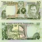 Tanzania 10 Shilingi (1978) UNC