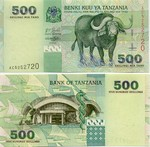 Tanzania 500 Shillings (2003) (AS77154xx) UNC
