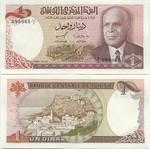 Tunisia 1 Dinar 1980 UNC