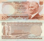 Turkey 20 Lira (1974) UNC