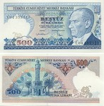 Turkey 500 Lira (1983) (E22/9389xx) UNC