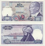 Turkey 1000 Lira (1986) UNC