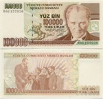 Turkey 100000 Lira (1997) UNC