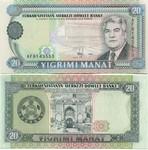 Turkmenistan 20 Manat 1995 (AE9466638) UNC