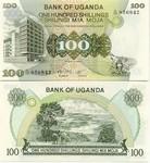 Uganda 100 Shillings (1979) (D/145 956281) UNC