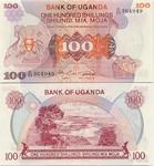 Uganda 100 Shillings (1982) (D/65 85303x) UNC