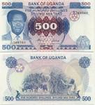 Uganda 500 Shillings (1983) (G/77 566652) UNC