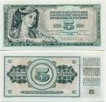 Yugoslavia 5 Dinara 1968 UNC