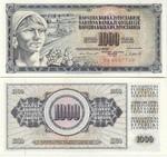 Yugoslavia 1000 Dinara 1981 UNC