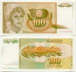 Yugoslavia 100 Dinara 1990 UNC