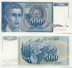 Yugoslavia 500 Dinara 1990 (AP 75813xx) UNC