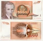 Yugoslavia 1000 Dinara 1990 UNC
