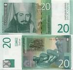 Yugoslavia 20 Dinara 2000 (AF 21366xx) UNC