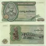 Zaire 5 Zaïres 1977 (B7369009J) UNC